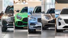 2021新年将至,你想换台什么车?