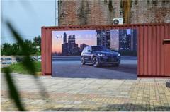 """""""澎湃运动乐享之旅""""创新纯电动BMW iX3驾控体验之旅圆满结束"""